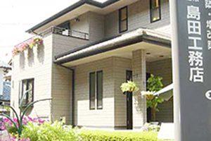 三重、津市や松阪市で新築一戸建て・平屋・注文住宅をデザインする一級建築士事務所